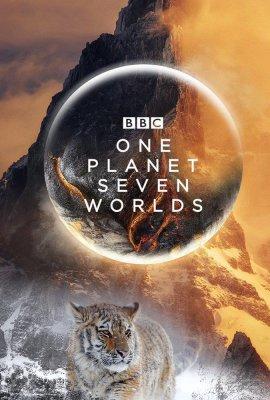 Семь миров, одна планета / Seven Worlds, One Planet смотреть онлайн