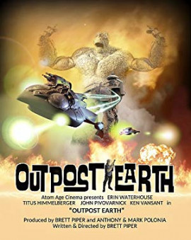 Аванпост Земли / Outpost Earth