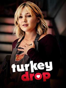 Подстава в День благодарения  / Turkey Drop