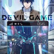 Игра Дьявола / Devil Game все серии