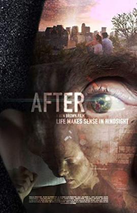 После  / After