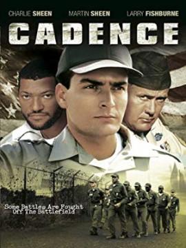 Дисбат / Cadence