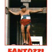Фантоцци уходит на пенсию / Fantozzi va in pensione