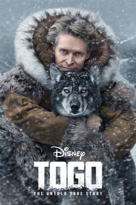 Того / Togo