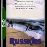 Русские / Russkies