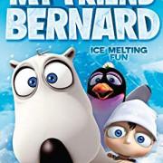 Мой друг Бернард / My Friend Bernard