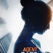 Агент Джейд Блэк  / Agent Jade Black