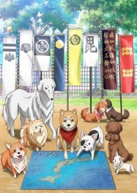Ода «Корица» Нобунага / Oda Cinnamon Nobunaga смотреть онлайн
