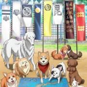 Ода «Корица» Нобунага / Oda Cinnamon Nobunaga все серии