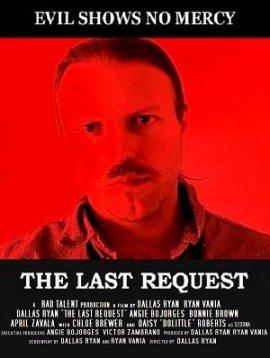 Последняя просьба  / The Last Request