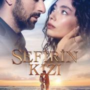 Дочь посла / Sefirin Kızı все серии