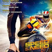 Жажда скорости  / Speed Is My Need