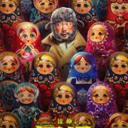 Затерянные в России  / Jiong ma