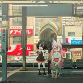 Хэнтацу / Hentatsu смотреть онлайн