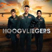 Лётчики / Hoogvliegers все серии
