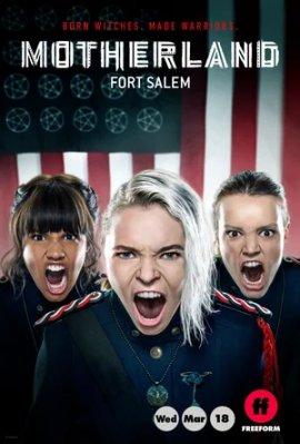 Родина: Форт Салем / Motherland: Fort Salem смотреть онлайн