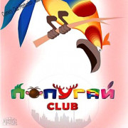 Попугай Club
