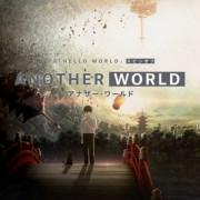Другой Мир / Another World все серии