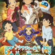 Народные Сказки Из Будущего / Asatir: Mirai no Mukashi Banashi все серии