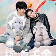 Принцесса Триады / Ji Dao Qian Jin все серии