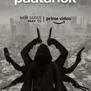 Преступный мир / Paatal Lok все серии
