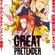Великий Притворщик / Great Pretender все серии