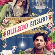 Гулабо и Ситабо  / Gulabo Sitabo