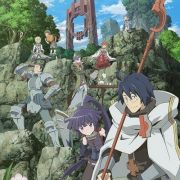 Далёкий Горизонт / Log Horizon все серии