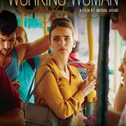 Работающая женщина / Isha Ovedet