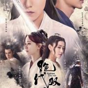 Симпатичные братья (Легендарные братья) / Jue dai shuang jiao (Handsome Siblings) все серии