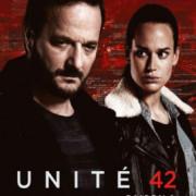 Отдел 42 / Unité 42 все серии