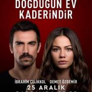 Мой дом (Дом, в котором ты родился - твоя судьба) / Doğduğun Ev Kaderindir все серии
