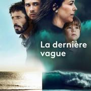 Последняя волна / La Dernière Vague все серии