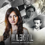 Вне закона / Illegal - Justice, Out of Order все серии