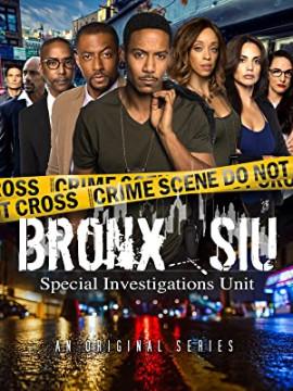 Бронкс СИУ / Bronx SIU смотреть онлайн