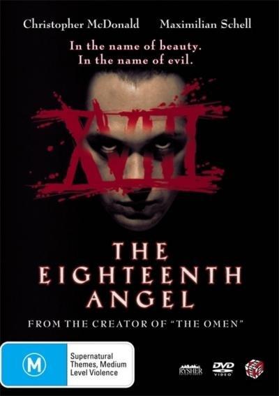 Восемнадцатый ангел / The Eighteenth Angel (1997)
