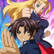 Сильнейший в истории ученик Кеничи / Shijou Saikyou no Deshi Kenichi все серии