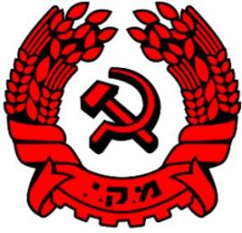 ✡ Страна Совдепов ✡