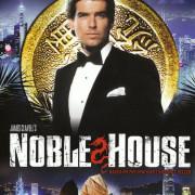 Благородный дом / Noble House все серии