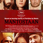 Истории Манто  / Mantostaan