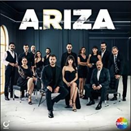 Задира / Ariza смотреть онлайн