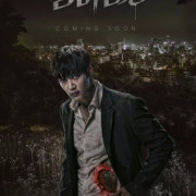Зомби-детектив / Jombitamjeong все серии
