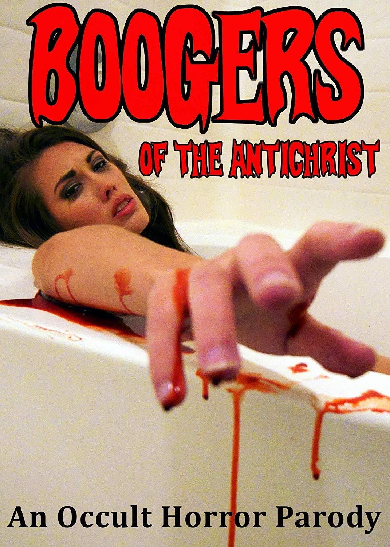 Козявки Антихриста