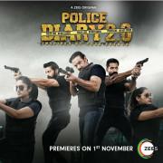 Полицейский отчёт 2.0 / Police Diary 2.0 все серии