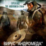 Вирус Андромеда / The Andromeda Strain все серии