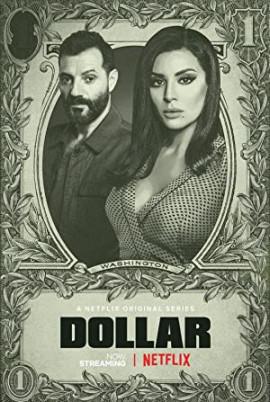Доллар / Dollar смотреть онлайн