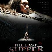 Последний ужин / The Last Supper