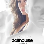 Кукольный дом / Dollhouse все серии