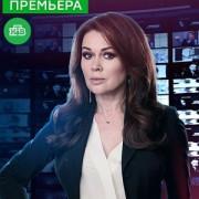 Каспий 24 все серии