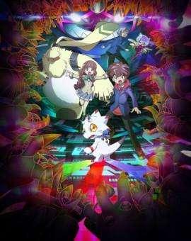 Призрачная Игра Дигимонов / Digimon Ghost Game смотреть онлайн
